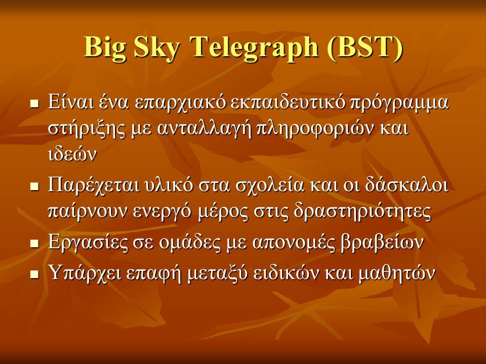 Big Sky Telegraph (BST)