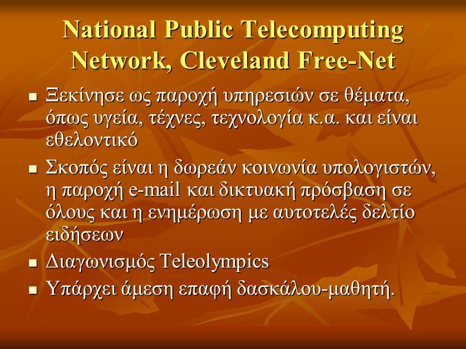 National Public Telecomputing Network, Cleveland Free-Net
