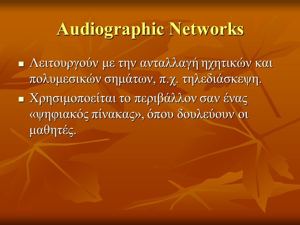 Audiographic Networks