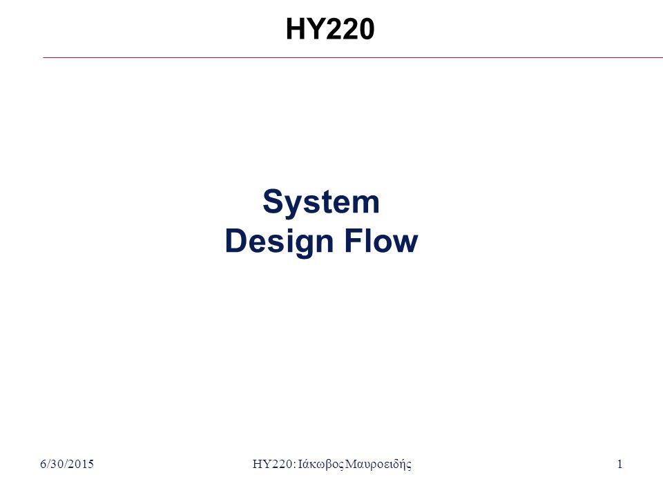 HY220: Ιάκωβος Μαυροειδής