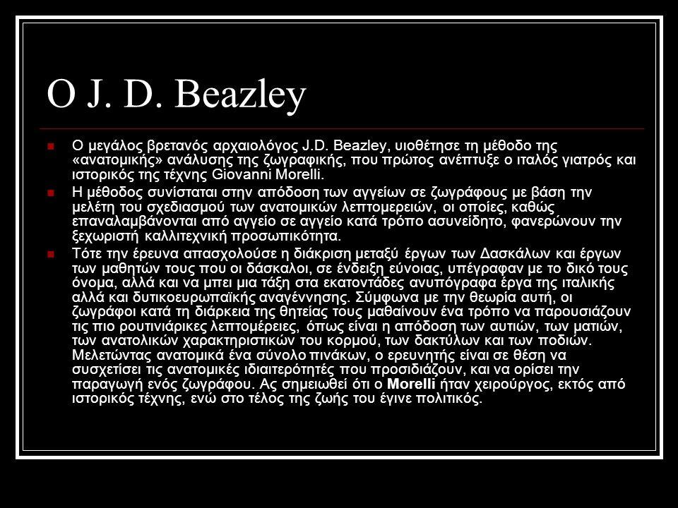 Ο J. D. Beazley