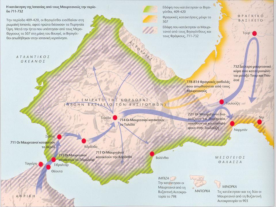 Reconquista Μέχρι το 1150 η Ιβηρική Χερσόνησος είναι ως εξής :