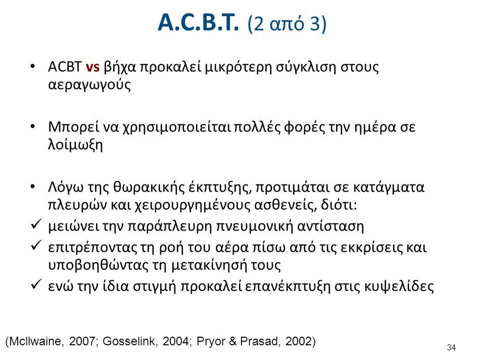 A.C.B.T. (3 από 3) Μπορεί να χρησιμοποιηθεί από την ηλικία των 4 ετών
