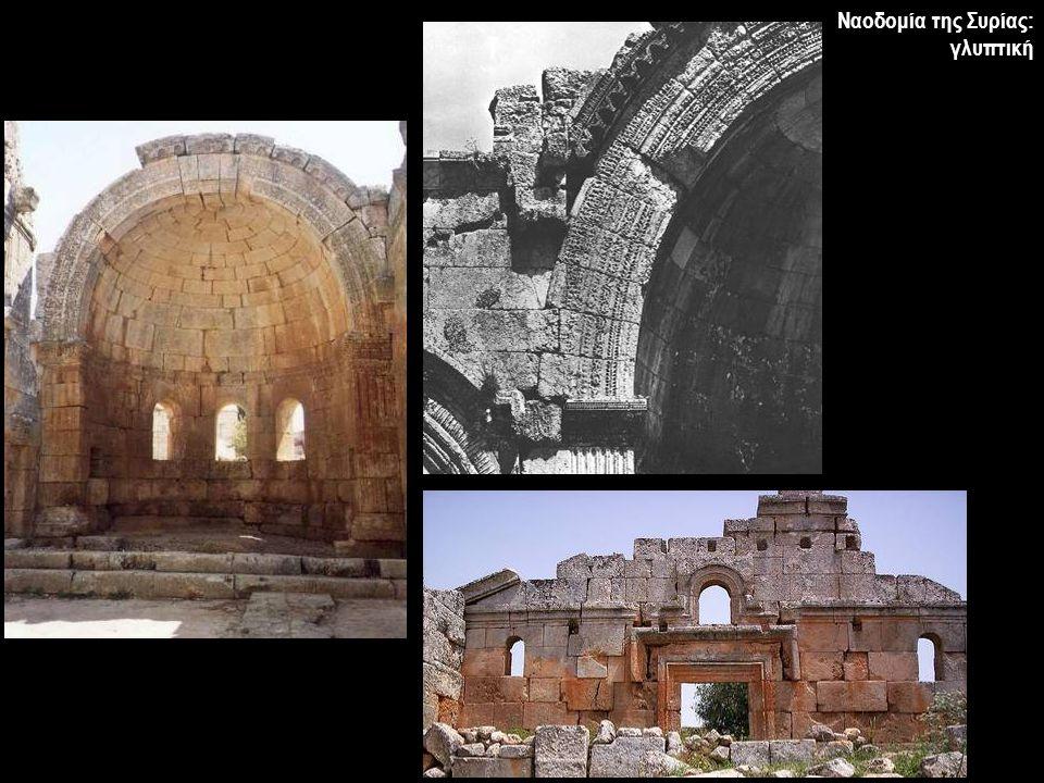 Ναοδομία της Συρίας: γλυπτική