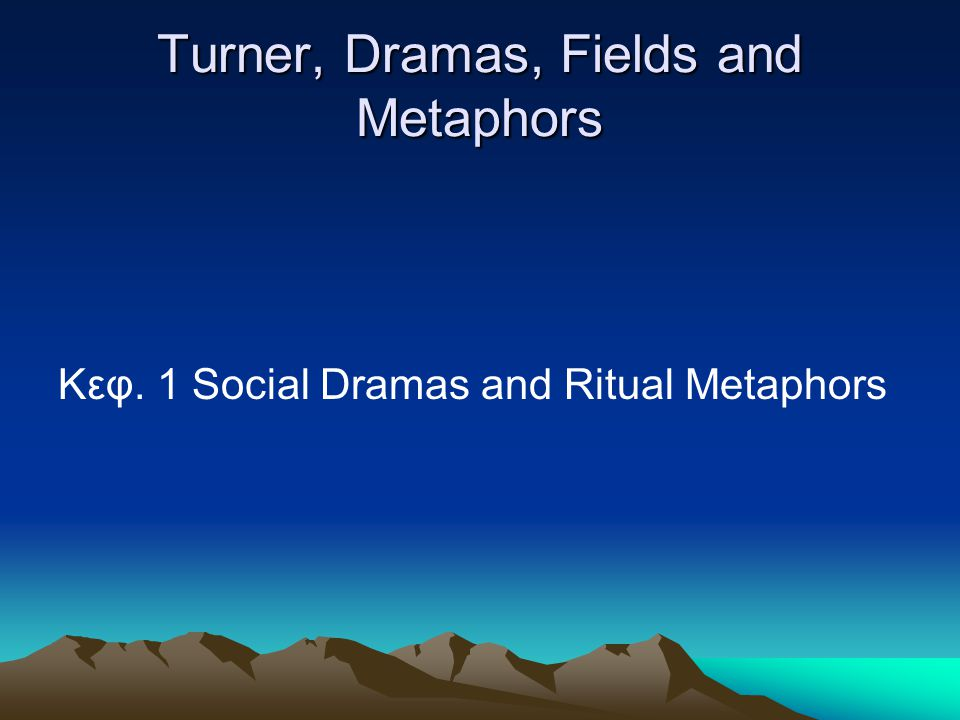 Turner, Dramas, Fields and Metaphors