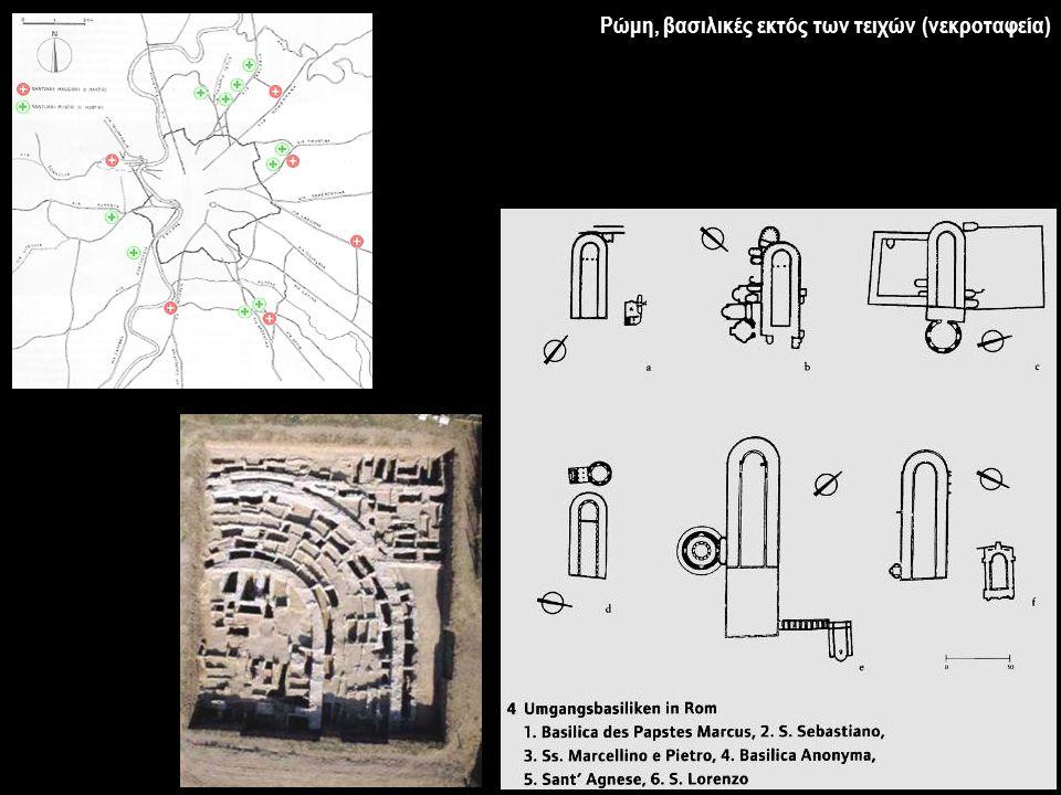 Ρώμη, βασιλικές εκτός των τειχών (νεκροταφεία)