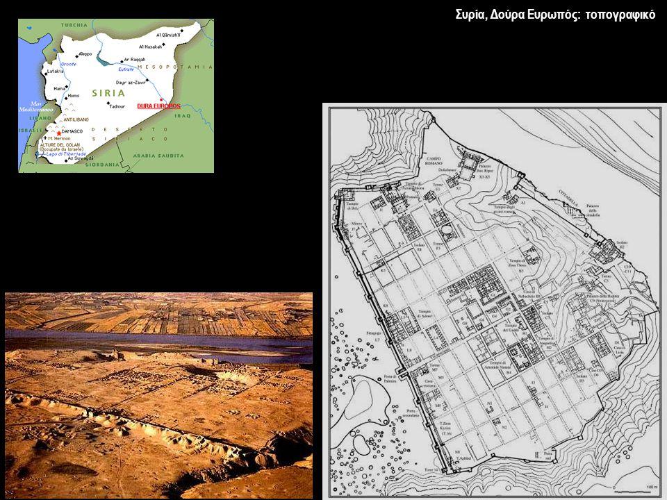 Συρία, Δούρα Ευρωπός: τοπογραφικό