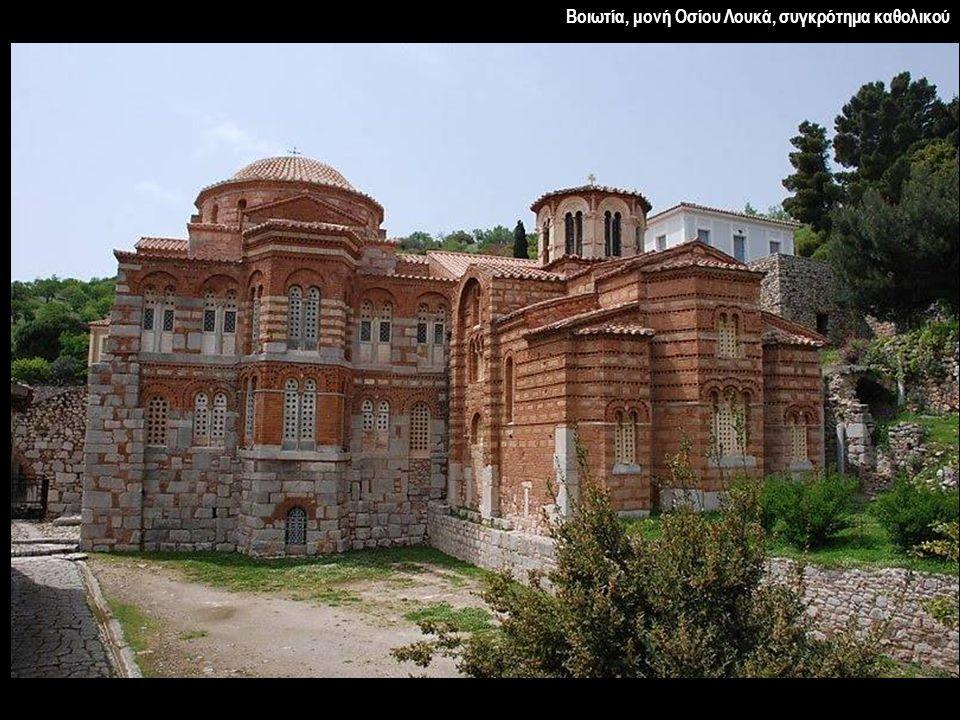 Βοιωτία, μονή Οσίου Λουκά, συγκρότημα καθολικού