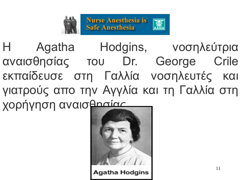 H Agatha Hodgins, νοσηλεύτρια αναισθησίας του Dr