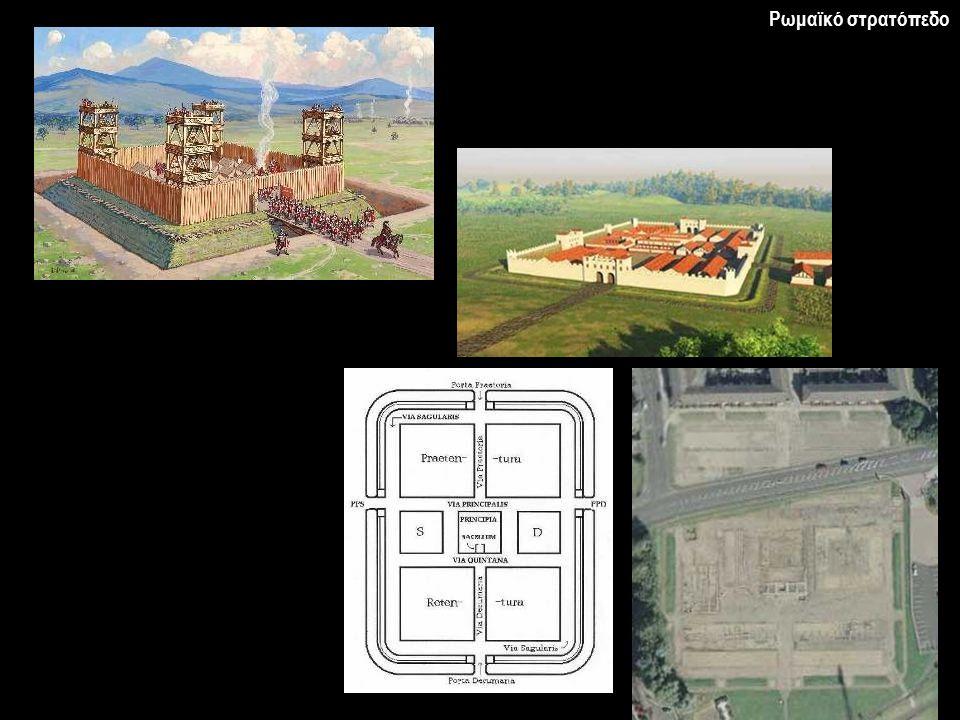 Ρωμαϊκό στρατόπεδο