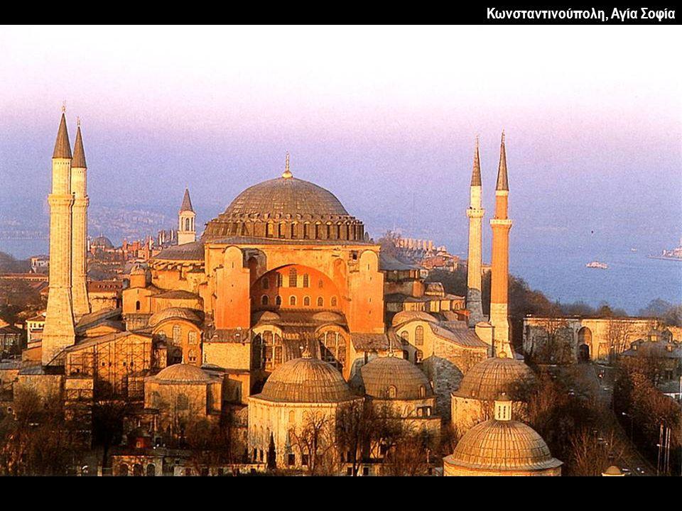 Κωνσταντινούπολη, Αγία Σοφία