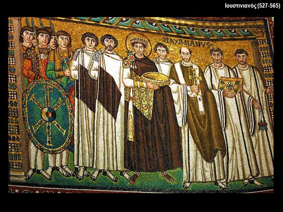 Ιουστινιανός (527-565)