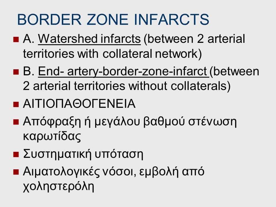 BORDER ZONE INFARCTS A. Watershed infarcts (between 2 arterial territories with collateral network)