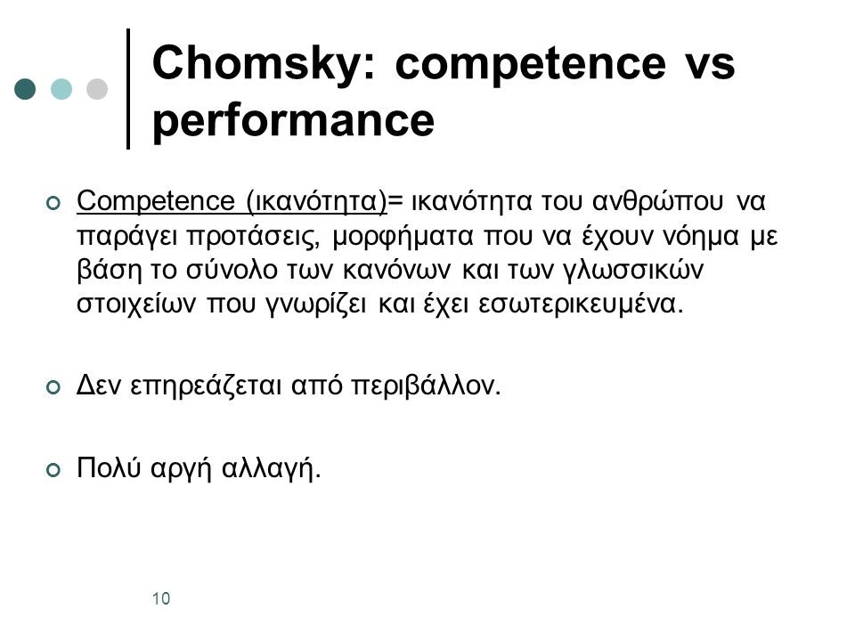 Chomsky: competence vs performance