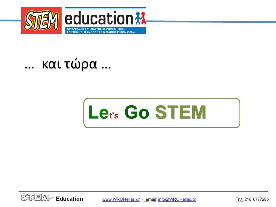 … και τώρα … Let s Go STEM