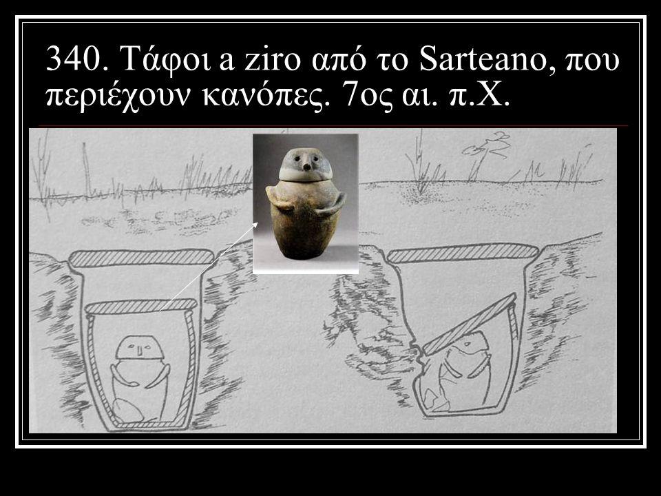 340. Τάφοι a ziro από το Sarteano, που περιέχουν κανόπες. 7ος αι. π.Χ.