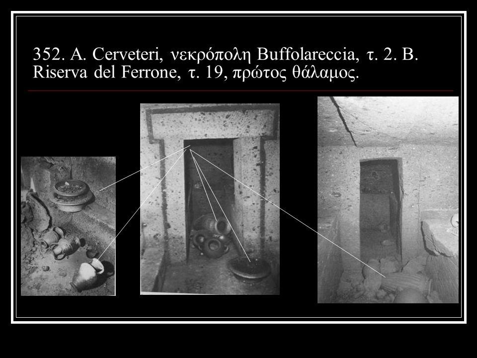 352. Α. Cerveteri, νεκρόπολη Buffolareccia, τ. 2. Β