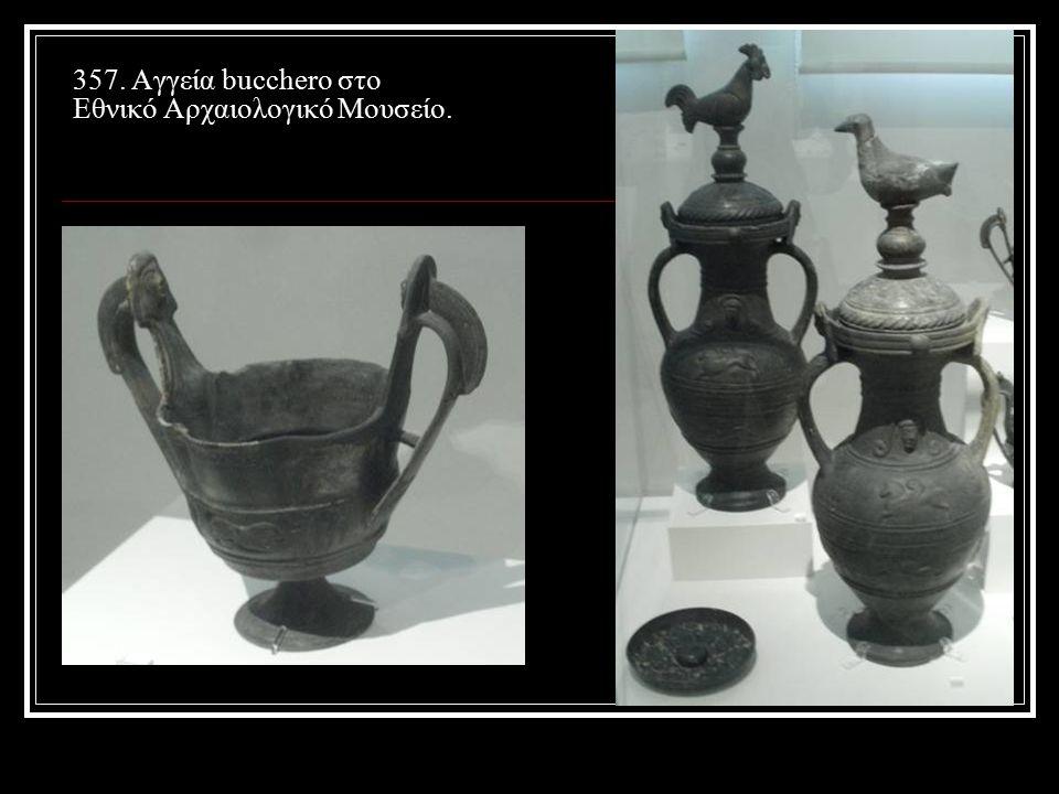 357. Αγγεία bucchero στο Εθνικό Αρχαιολογικό Μουσείο.