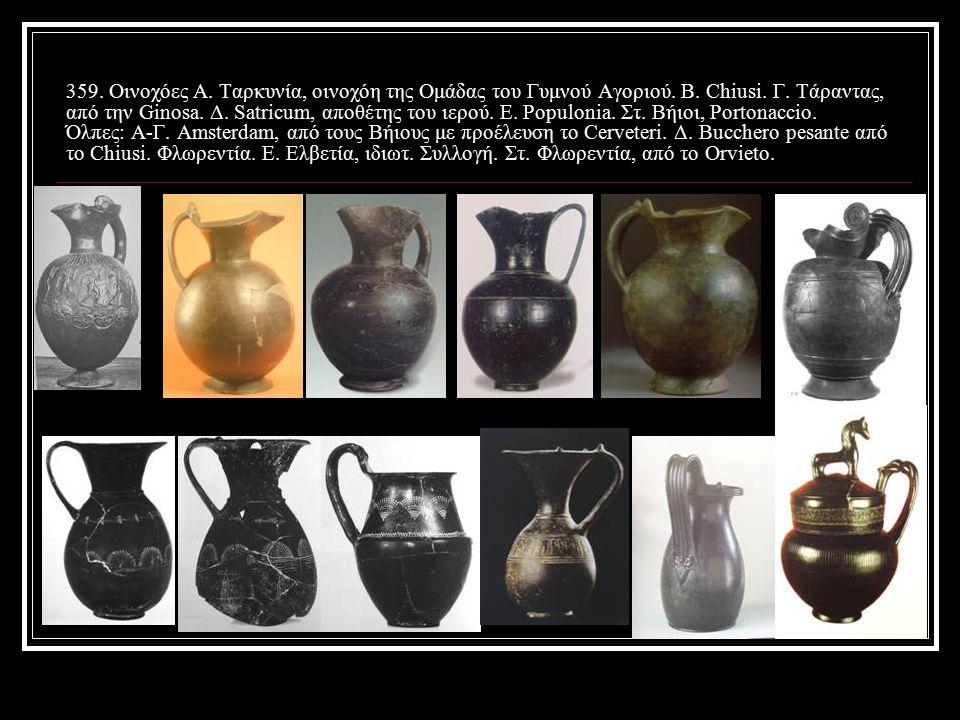359. Οινοχόες Α. Ταρκυνία, οινοχόη της Ομάδας του Γυμνού Αγοριού. Β