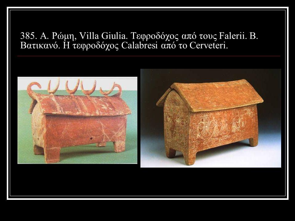 385. Α. Ρώμη, Villa Giulia. Τεφροδόχος από τους Falerii. B. Βατικανό