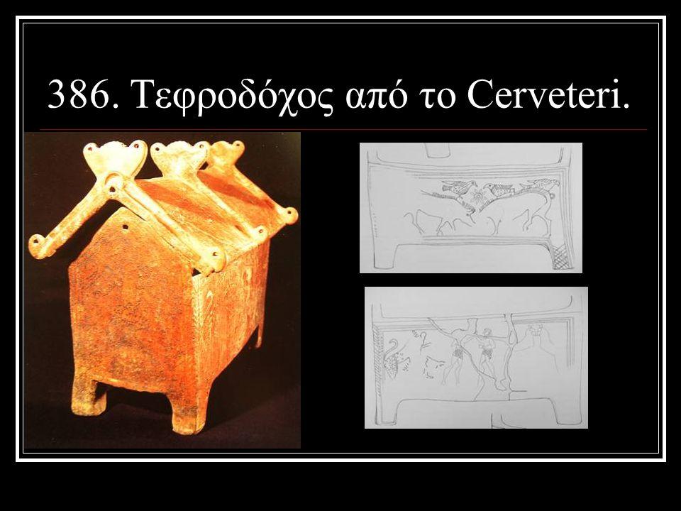 386. Τεφροδόχος από το Cerveteri.