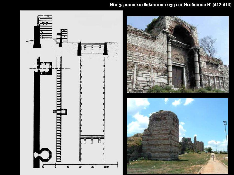 Νέα χερσαία και θαλάσσια τείχη επί Θεοδοσίου Β' (412-413)