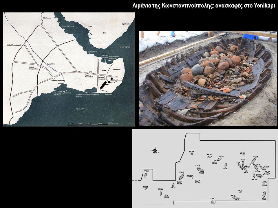 Λιμάνια της Κωνσταντινούπολης: ανασκαφές στο Yenikapı