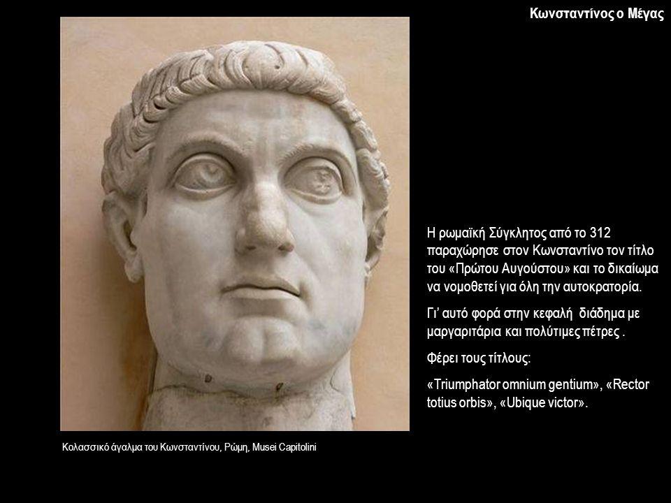 «Triumphator omnium gentium», «Rector totius orbis», «Ubique victor».