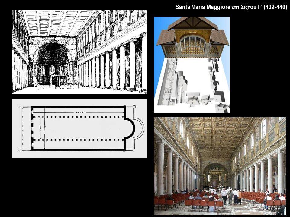Santa Maria Maggiore επί Σίξτου Γ' (432-440)
