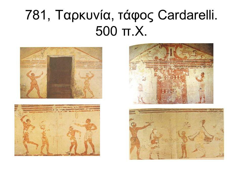 781, Ταρκυνία, τάφος Cardarelli. 500 π.Χ.