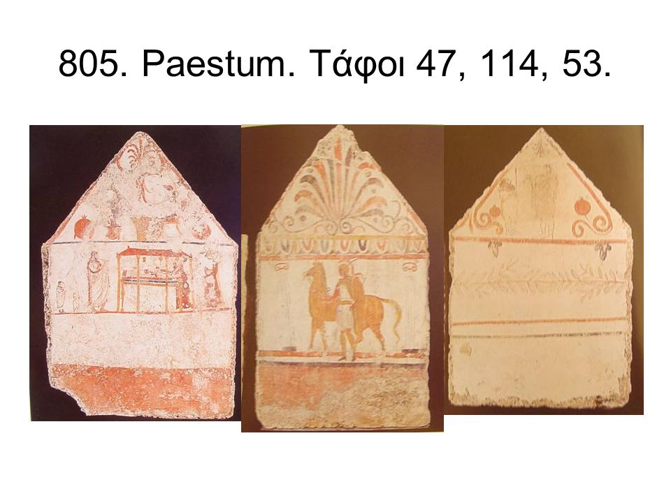805. Paestum. Τάφοι 47, 114, 53.