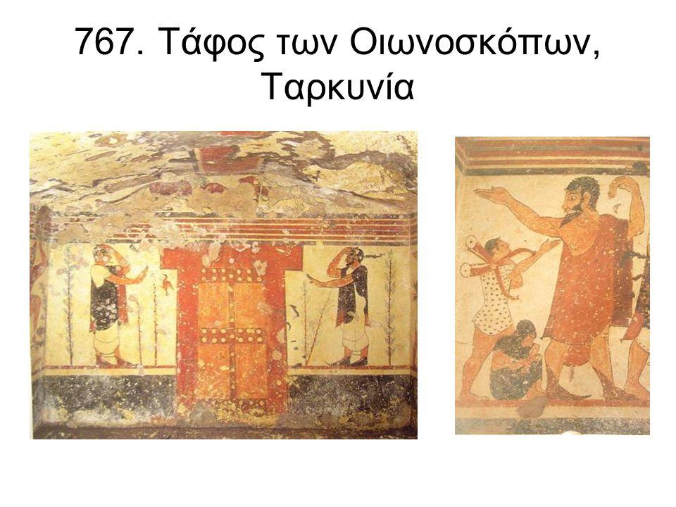 767. Τάφος των Οιωνοσκόπων, Ταρκυνία
