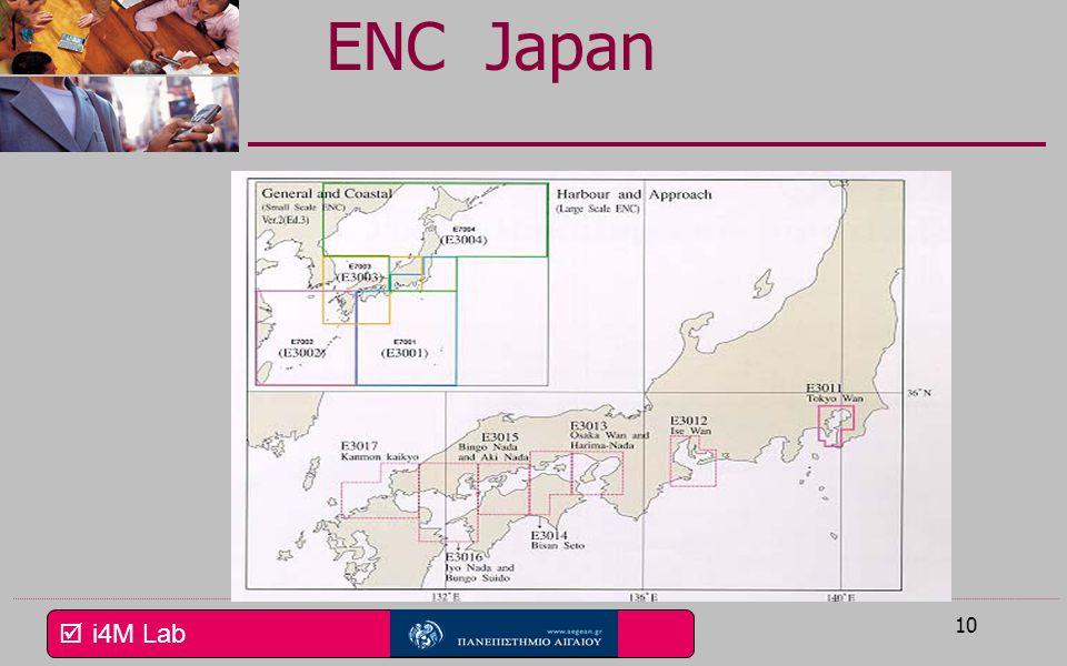 ENC Japan Εδώ η αντίστοιχη κάλυψη των Ιαπωνικών ακτών