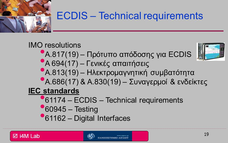 ECDIS – Technical requirements