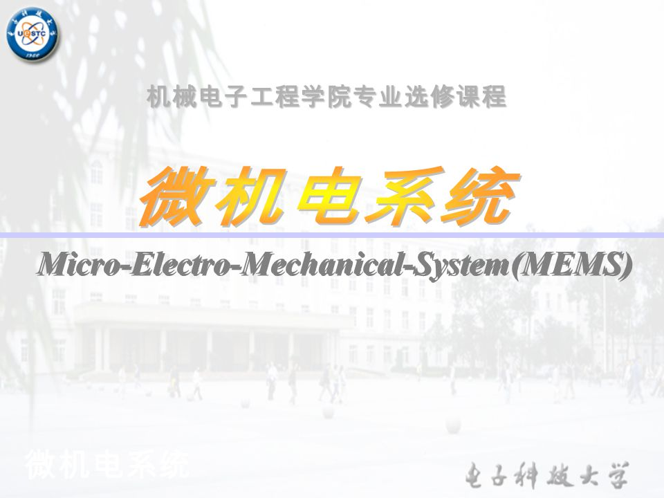 Micro-Electro-Mechanical-System(MEMS)