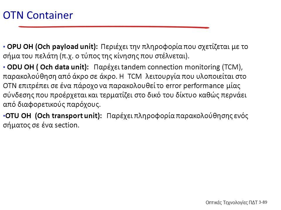 ΟΤΝ Container OPU OH (Och payload unit): Περιέχει την πληροφορία που σχετίζεται με το σήμα του πελάτη (π.χ. ο τύπος της κίνησης που στέλνεται).