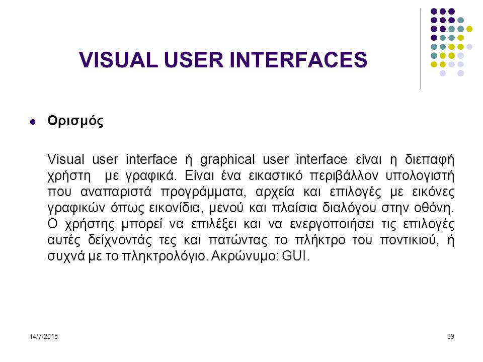 VISUAL USER INTERFACES