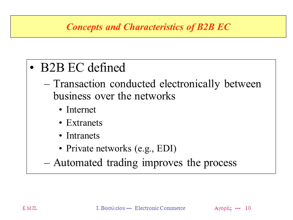 Concepts and Characteristics of B2B EC