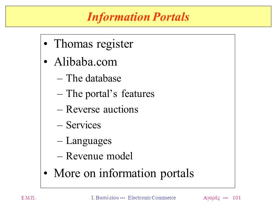 Ι. Βασιλείου --- Electronic Commerce Αγορές --- 101