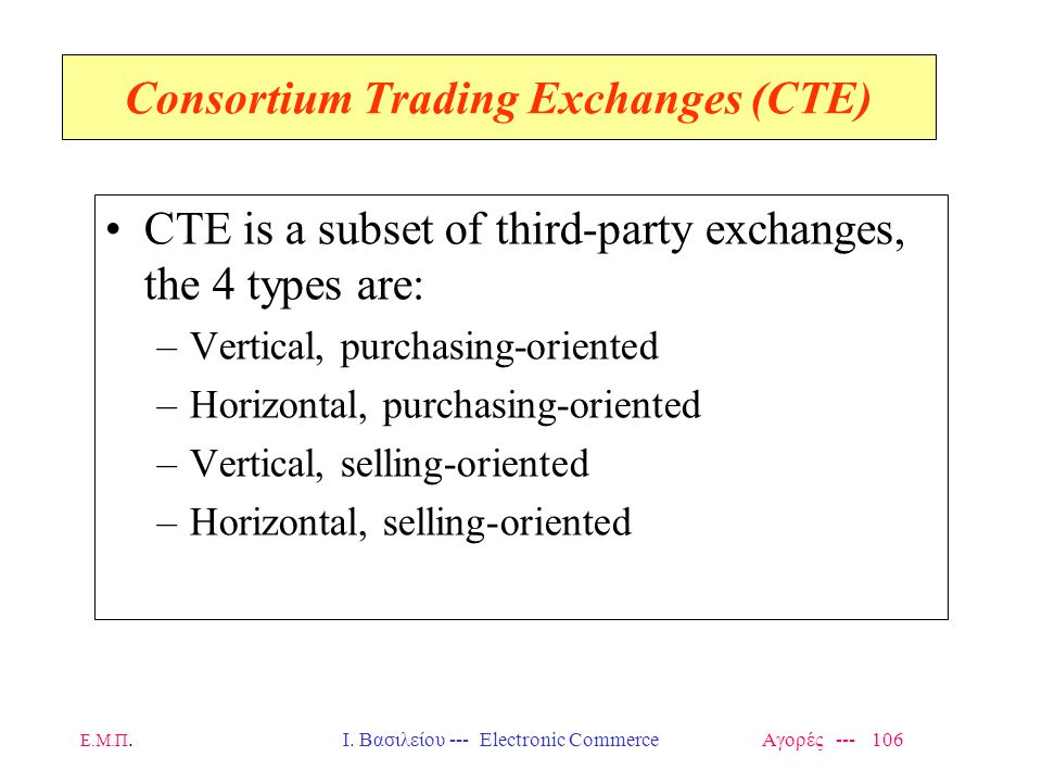 Consortium Trading Exchanges (CTE)