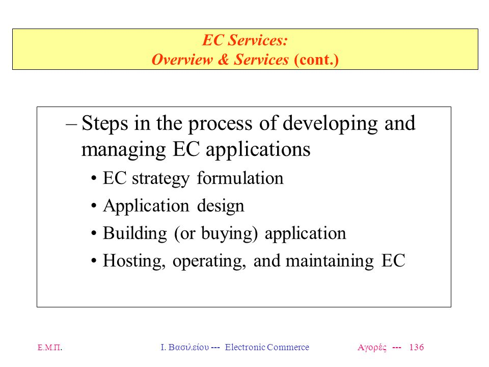 EC Services: Overview & Services (cont.)