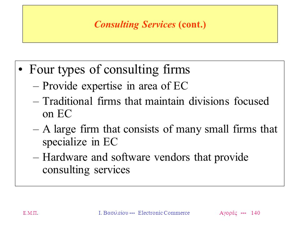 Consulting Services (cont.)