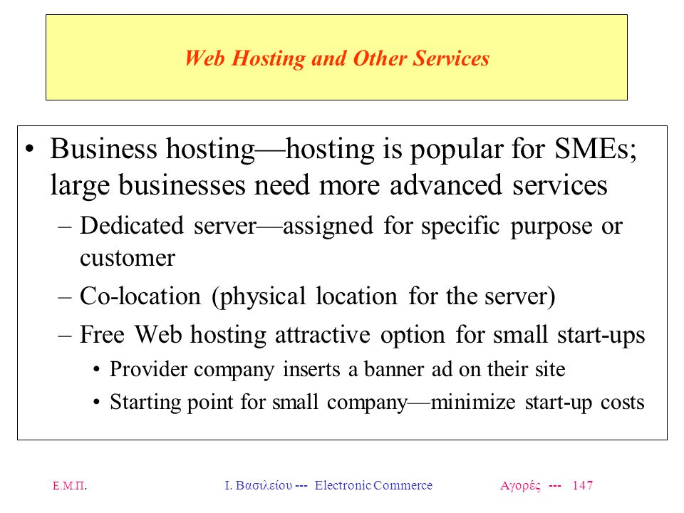 Web Hosting and Other Services