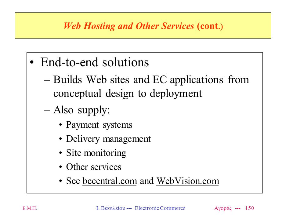 Web Hosting and Other Services (cont.)