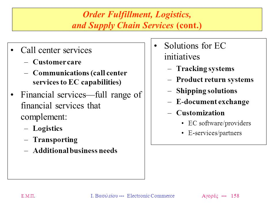 Order Fulfillment, Logistics, and Supply Chain Services (cont.)
