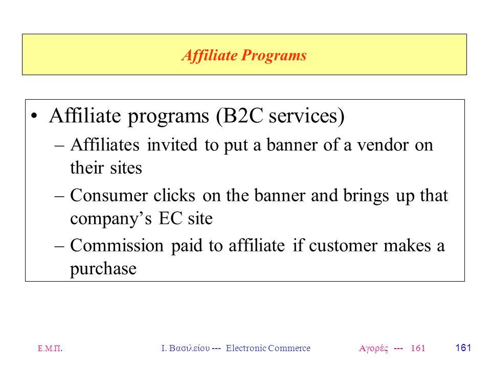Ι. Βασιλείου --- Electronic Commerce Αγορές --- 161