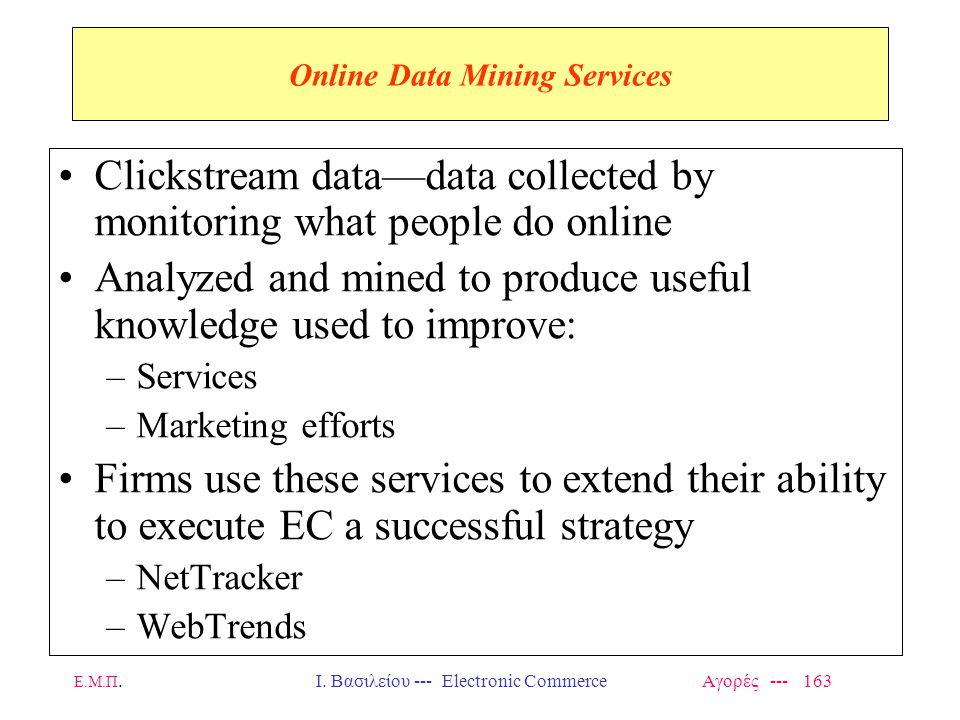 Online Data Mining Services