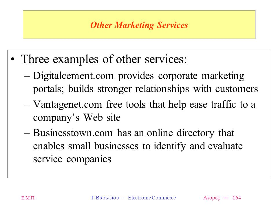 Other Marketing Services