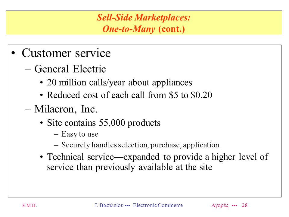 Sell-Side Marketplaces: One-to-Many (cont.)