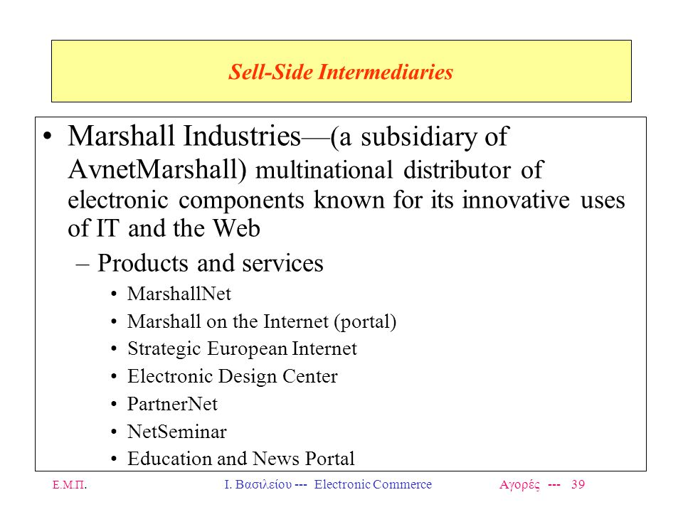 Sell-Side Intermediaries